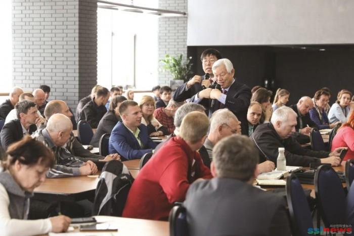 유럽CLF컨퍼런스_2018년 4월 (사진제공 CLF).jpg