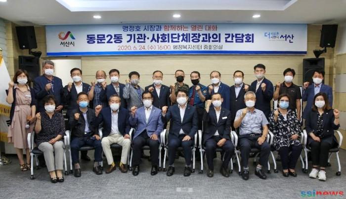 (서산)0625 맹정호 서산시장, 시민들과 힘 모아 원도심 활성화 시킬 것! 1.JPG