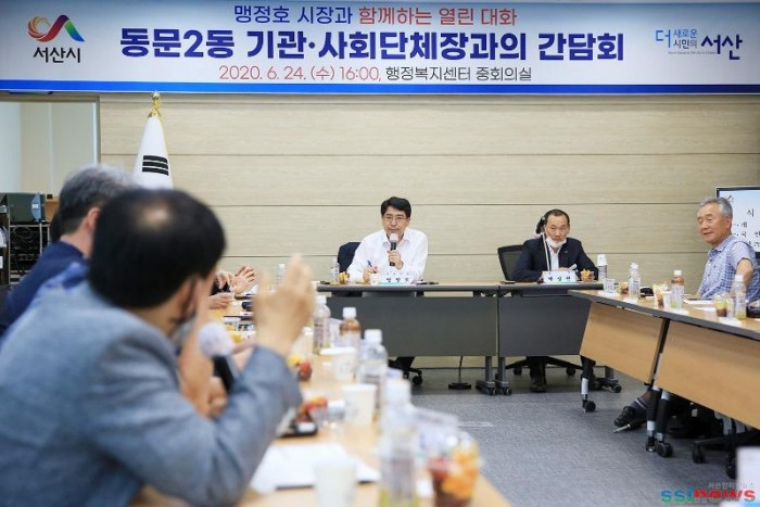 (서산)0625 맹정호 서산시장, 시민들과 힘 모아 원도심 활성화 시킬 것! 2.JPG