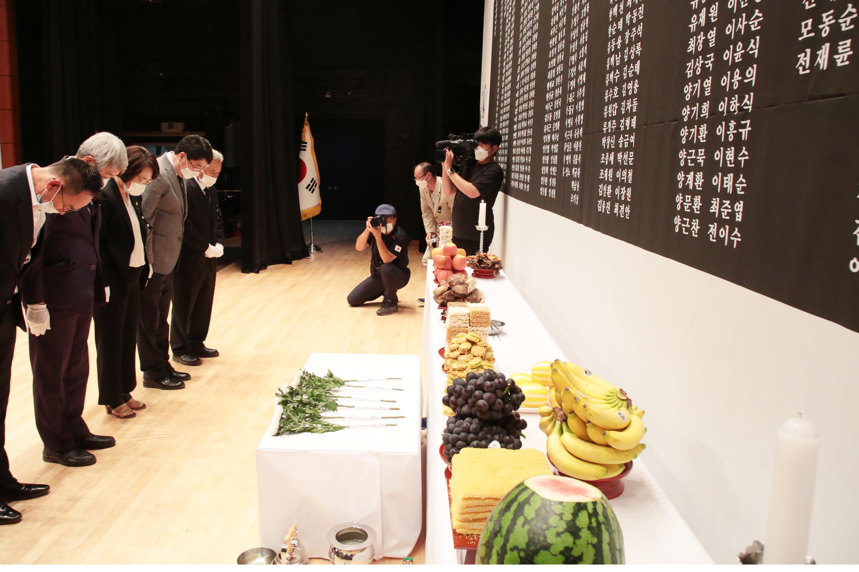 제4회 한국전쟁 민간인희생자 제70주기 합동 추모제 개최