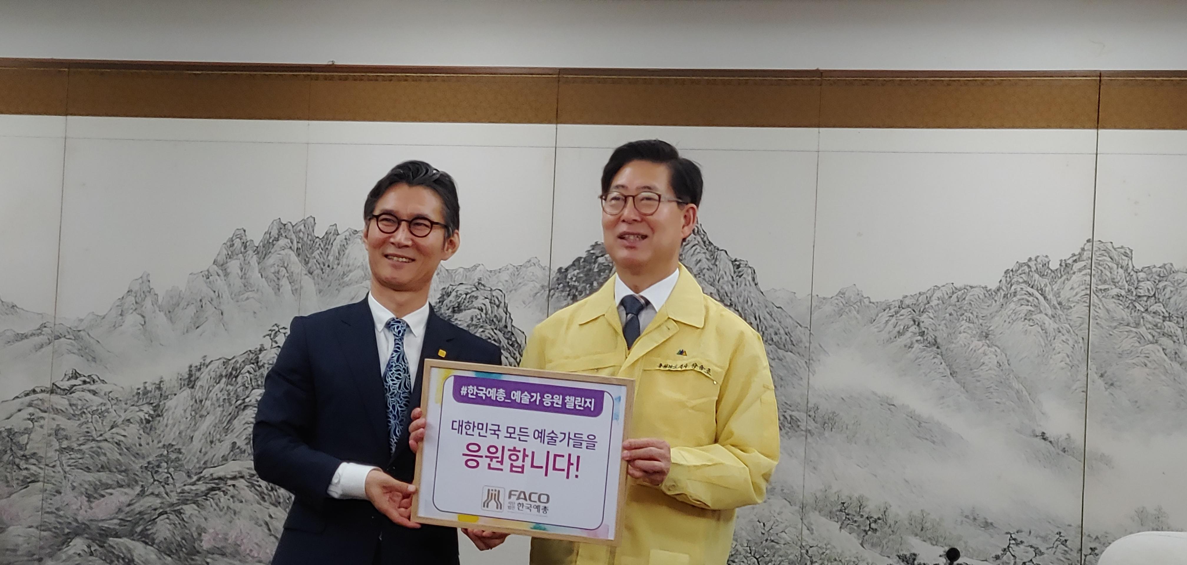 한국예총 회장단, 충남도와 문화예술 협력 생상 방안 논의