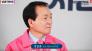 [편터뷰] 성일종 의원, 서산방송과 인터뷰