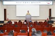 '청정 농ㆍ특산물의 대표주자' 태안 로컬푸드, 신규 참여 농가 생산자 교육 성료!