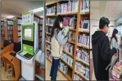 서부평생교육원, 이용자 위한 자료실 환경개선 추진