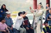 전통문화 콘텐츠로 지역발전 견인