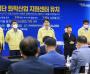 서산시, 2021년 첨단 화학산업 지원센터 구축산업 선정