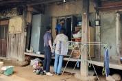 서산시 하절기 복지사각지대 집중 발굴기간 운영